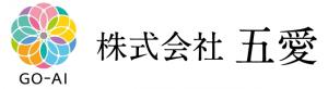 株式会社五愛_rogo